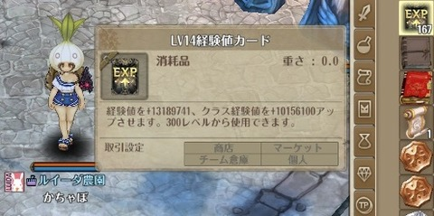 screenshot_20190316_00023