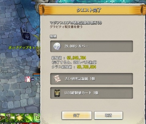screenshot_20190316_00009