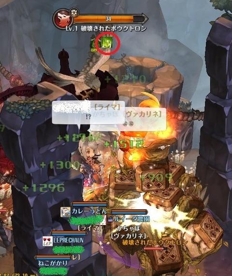screenshot_20190115_00002