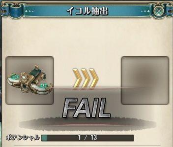 screenshot_20190312_00004