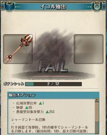 screenshot_20190312_00019