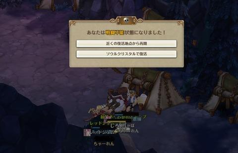 screenshot_20190711_00025