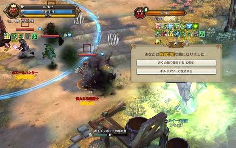 screenshot_20190707_00003