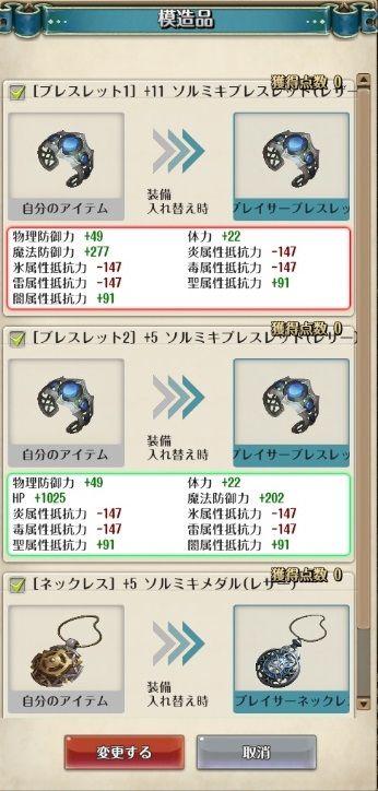 screenshot_20181201_00033