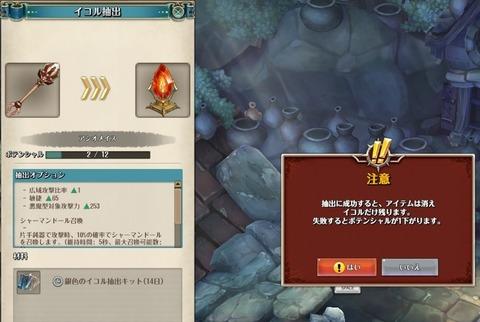 screenshot_20190319_00003