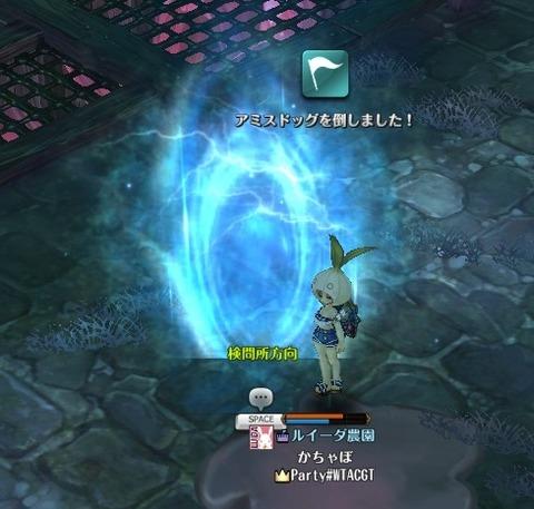 screenshot_20190707_00001