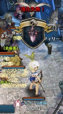 screenshot_20190316_00025