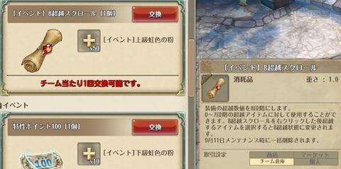 screenshot_20190711_00010