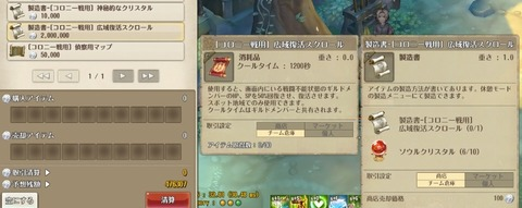 screenshot_20190503_00005