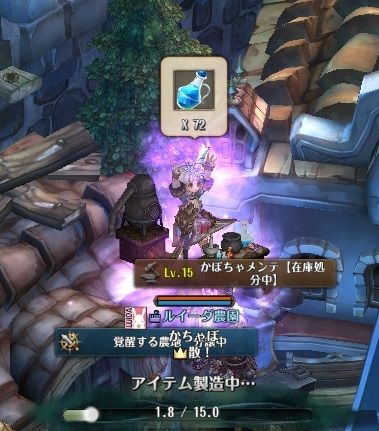 screenshot_20181011_00019