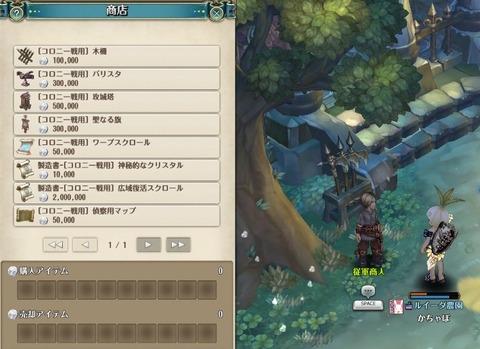 screenshot_20190418_00033