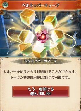 screenshot_20181001_00017