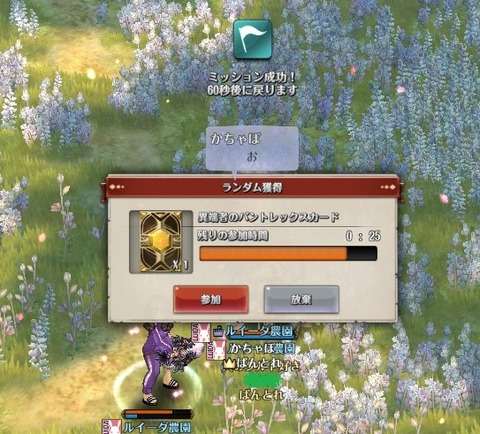 screenshot_20190707_00004