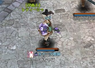 screenshot_20190311_00001