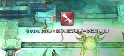 screenshot_20190705_00017