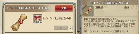 screenshot_20190726_00001