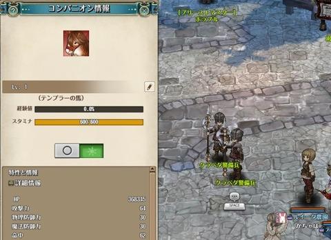 screenshot_20190710_00005