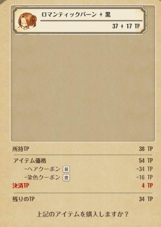 screenshot_20190730_00007