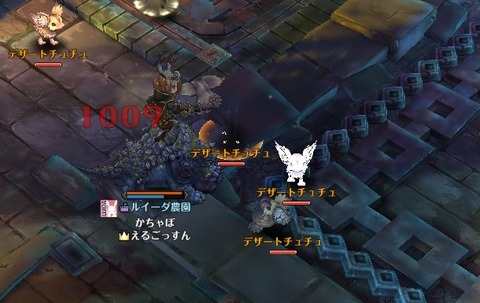 screenshot_20190429_00002