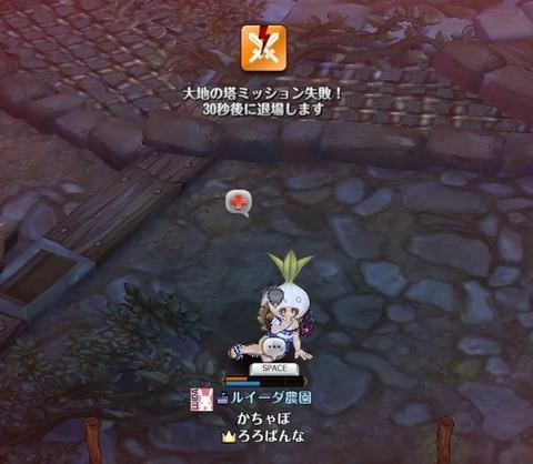 screenshot_20190410_00011