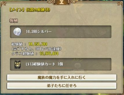 screenshot_20190312_00027