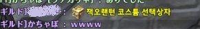 screenshot_20181213_00038