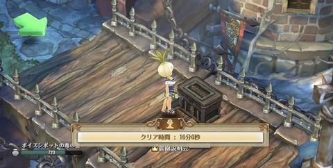 screenshot_20181213_00007