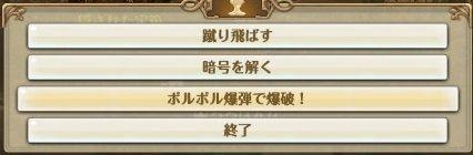 screenshot_20190410_00031 - コピー