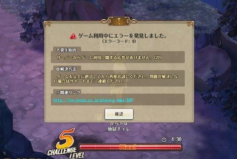screenshot_20190727_00020