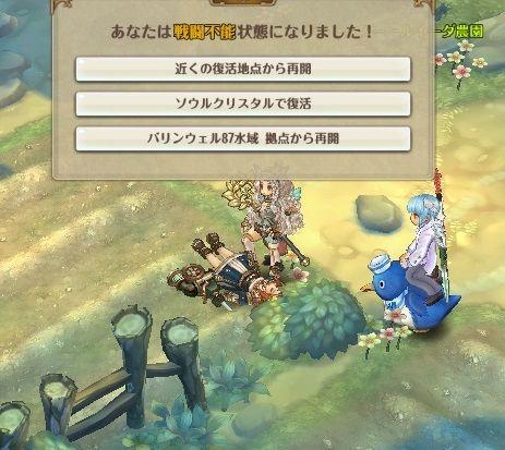 screenshot_20190505_00021
