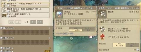 screenshot_20190503_00006
