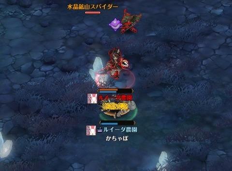 screenshot_20190505_00015