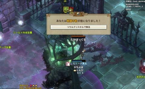 screenshot_20200406_00001
