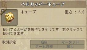 screenshot_20181001_00015