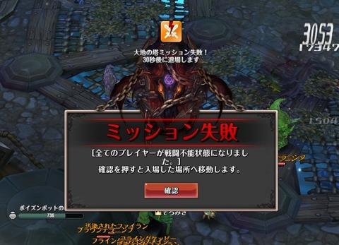screenshot_20190715_00007