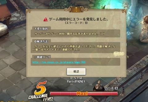 screenshot_20190713_00007