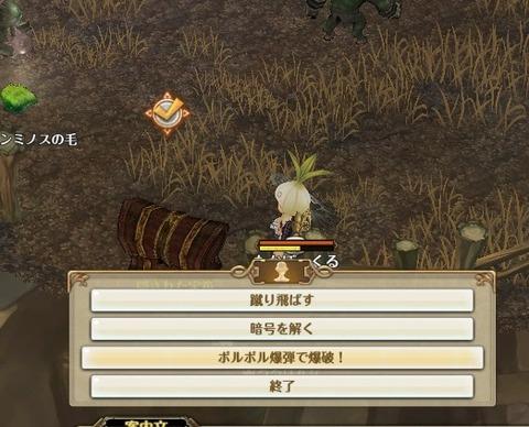 screenshot_20190410_00031
