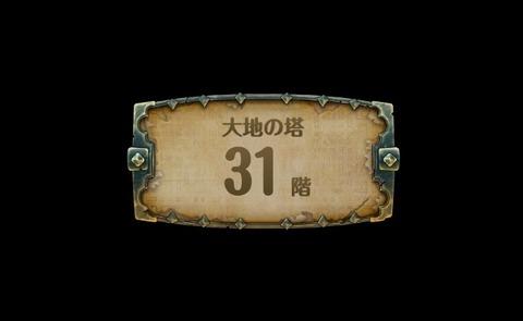 screenshot_20190715_00006
