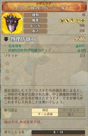 screenshot_20190316_00034