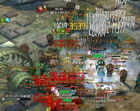 screenshot_20181213_00024