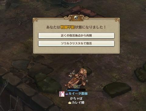 screenshot_20181003_00001