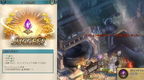 screenshot_20200313_00009