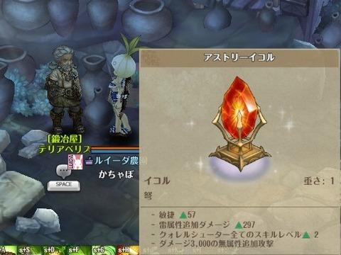 screenshot_20190321_00006
