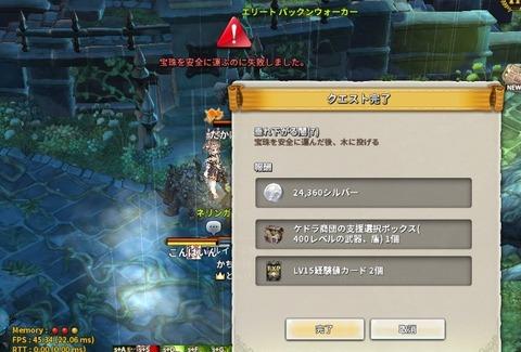 screenshot_20200406_00006