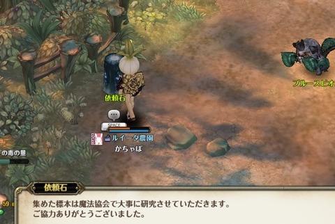 screenshot_20190521_00004