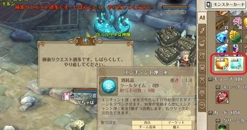 screenshot_20190312_00021