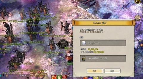 screenshot_20200317_00002