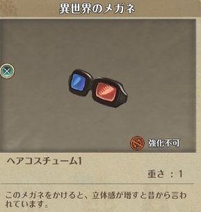 screenshot_20180930_00021