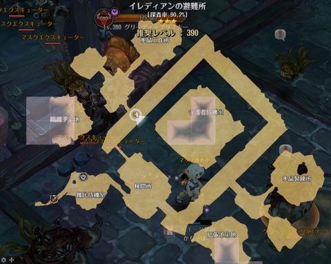 screenshot_20190418_00009