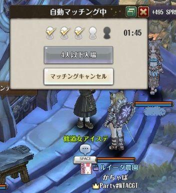 screenshot_20190706_00003